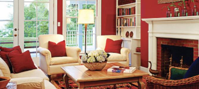 Holiday Interior Painting Ideas